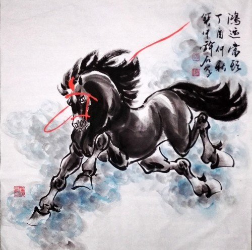 赵振元丁酉年书画新作之五十二